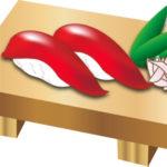 sushi-illustration-ph