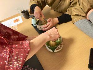 mafcha green tea making