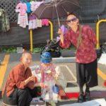 Sakura festival fea market