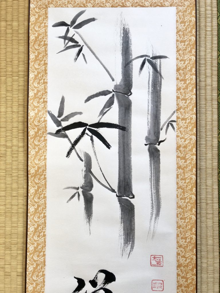 Japanese calligraphy big hanging scroll