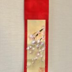 Small Kimono kakejiku hanging scroll ZEN Japanese painting Sakura cherry blossoms