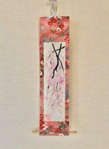 Japanese Kimono Kakejiku small hanging scroll ZEN Sakura cherry blossom painting art