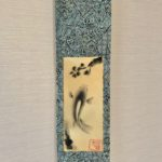 Japanese Kimono small hanging scroll ZEN calligraphy Koi painting art