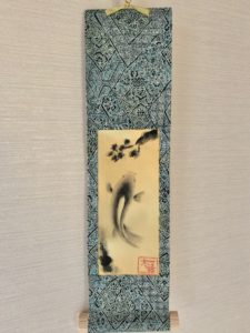 Japanese Kimono small hanging scroll ZEN calligraphy Koi painting art