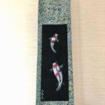 Japanese Kimono small Kakejiku hanging scrtoll modern ZEN koi fish painting art