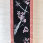 Japanese painting calligraphy art hanging scroll Kakejiku wall decor Kimono style YOZAKURA night cherry blossom
