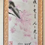 Japanese painting calligraphy art hanging scroll Kakejiku wall decor Sakura cherry blossom
