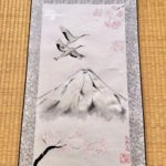 Japanese painting calligraphy art hanging scroll Kakejiku wall decor crane bird, Mt. Fuji, Sakura