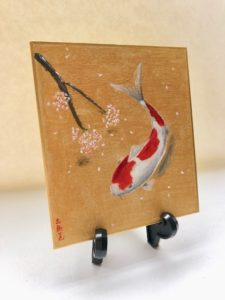 Koi and Sakura calligraphy painting on Etsy