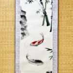 Koi and Bamboo Kakemono on Etsy