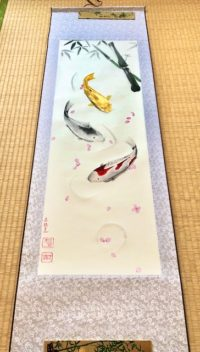 Gold Koi fish and Sakura Kakemono on Etsy