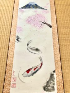 Koi fish and Sakura and Mt. Fuji Kakemono on Etsy