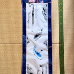 Japanese Kimono fabric ZEN style Koi fish and Bamboo painting hanging scroll