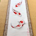 3 Nishiki goi Koi fish painting large ZEN style Kakejiku on Etsy