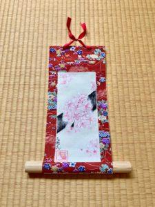 Japanese kimono small kakejiku hanging scroll ZEN style Sakura painting art