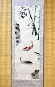 Japanese painting calligraphy art hanging scroll Kakejiku wall decor Koi fish and bamboo art