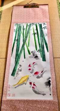 Japanese painting calligraphy art hanging scroll Kakejiku wall decor Koi fish and bamboo