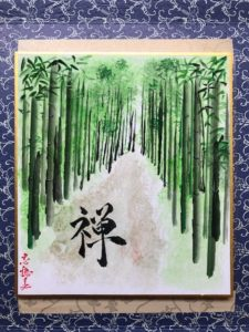 Kakejiku style Japanese bamboo painting small wall decoration