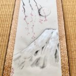 Japanese painting ZEN Mt. Fuji in full moon and Sakura hanging scroll Kakejiku wall decoration