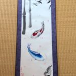 Japanese painting calligraphy art hanging scroll Kakejiku wall decor blue koi and bamboo