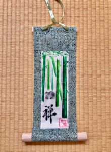 Kimono fabric small Kakejiku hanging scroll Japanese bamboo wall art