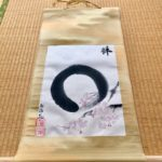 Japanese painting ZEN circle and Sakura hanging scroll Kakejiku wall decoration