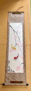 Japanese painting calligraphy art hanging scroll Kakejiku wall decor Koi fish and Sakura