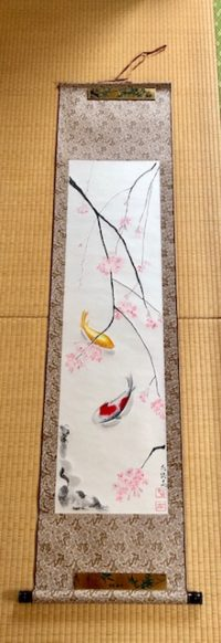 Japanese painting calligraphy art hanging scroll Kakejiku wall decor Koi fish and Sakura
