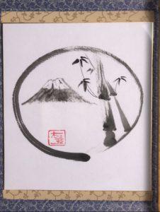 Japanese painting calligraphy Ink art Kakejiku wall decor ZEN circle with Mt Fuji and bamboo