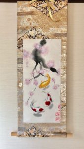 Gorgeous Kimono Obi belt Japanese painting Kakejiku hanging scroll
