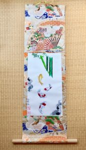 Gorgeous Kimono Obi belt Japanese painting Kakejiku hanging scroll Koi fish and bamboo