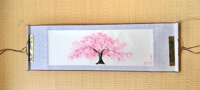 Japanese painting calligraphy art hanging scroll Kakejiku wall decor landscape Sakura cherry tree