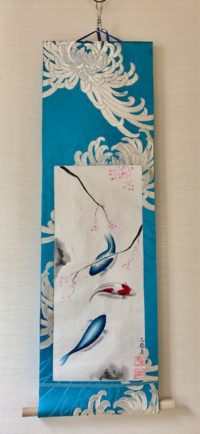 Gorgeous Kimono silk obi Japanese painting blue Koi and sakura hanging scroll