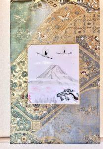 Gorgeous Kimono silk obi Japanese painting Mt. Fuji, crane birds, pine tree wall decor