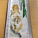 Unique tiger & bamboo Japanese painting Kakejiku hanging scroll