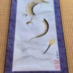 Unique Dragon Ryujin Japanese painting Kakejiku hanging scroll