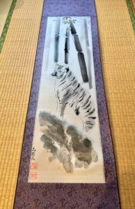 Japanese painting Tiger and bamboo ink art kakejiku