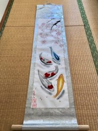 Long kimono silk obi Japanese painting mysterious koi fish and sakura hanging scroll