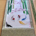 Extra large wide Japanese painting Koi fish Bamboo and Sakura kakejiku hanging scroll