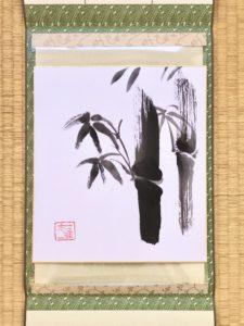 Japanese calligraphy art bamboo hanging scroll