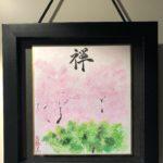 Japanese painting ZEN禅 with Sakura cherry blossoms
