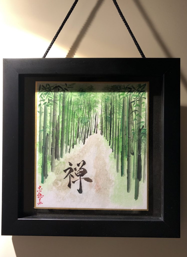 Japanese painting ZEN 禅 with Bamboo forest