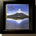Japanese painting ZEN禅 with Mt. Fuji