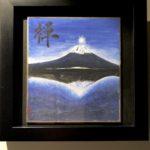 Mt. Fuji at night on the lake