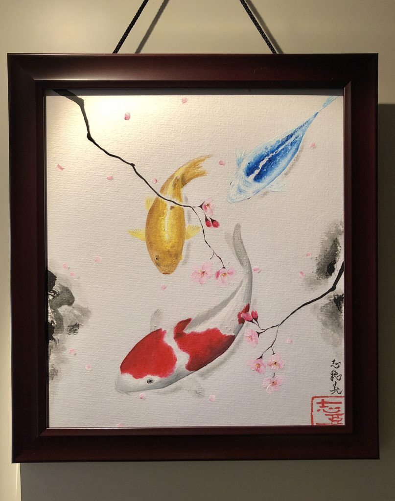 Japanese painting art Koi fish and Sakura