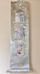 Fukuro obi belt Kakejiku style wall decor Koi Sakura bamboo