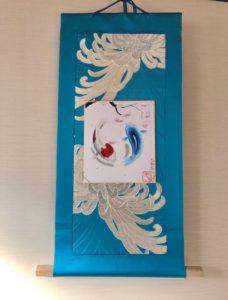 Fukuro obi Kakejiku style wall decor blue koi and nishiki goi