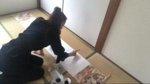 Painting landscape Japanese scenery