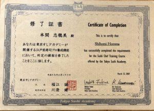 Shihomi certificate