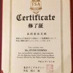 ayumi sushi school certificate